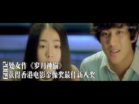 Aarif Lee 李治廷's Filmography [2009-2017]