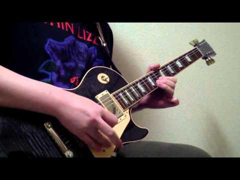 Thin Lizzy - Downtown Sundown (Guitar) Cover