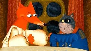 Кот и Лиса - Сказка для детей - Мультики HD