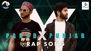 Pahad OR Punjab Ft- Ukboy Suyal || DRG || JayKay || Pahad X Punjab