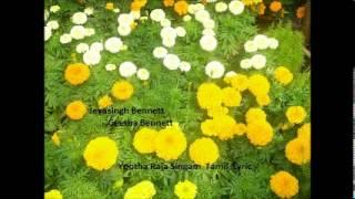 Yootha Rajasingam Tamil Lyric