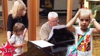 ЛИЗА и ГАРРИ ГАЛКИНЫ: Уроки музыки для Гарри и Модные   советы от Лизы