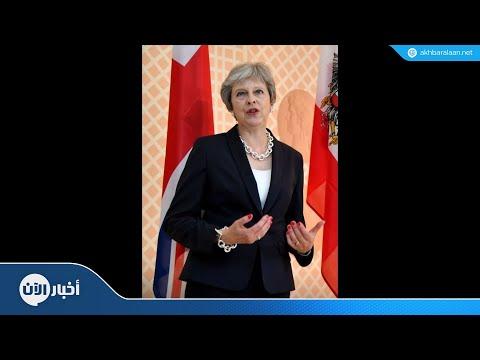 تيريزا ماي تتحدث أمام الاتحاد الأوروبي بشأن مفاوضات بريكست  - نشر قبل 3 ساعة