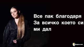 Mihaela Marinova feat. Pavell & Venci Venc - Listata Padat