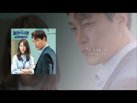 Download Han Seung Hee - Tell me why OST Part.2 The Running Mates: Human Rights Mp4 baru