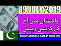 Today Currency Exchange Rates In Pakistan Dollar, Euro, Pound, Riyal Rates  ||  19-7-19