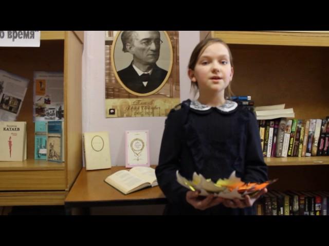 Изображение предпросмотра прочтения – АннаБольшакова читает произведение «Листья (Пусть сосны иели…)» Ф.И.Тютчева