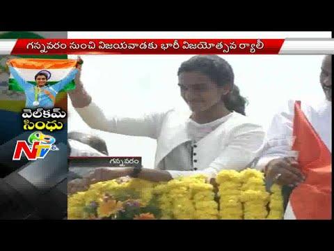 Silver Medalist PV Sindhu and Gopichand Rally From Gannavaram Airport to Vijayawada | Part 01