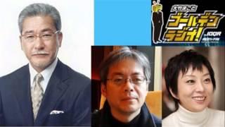 ジャーナリストの青木理さんが、大阪・東住吉放火殺人事件のように容疑...