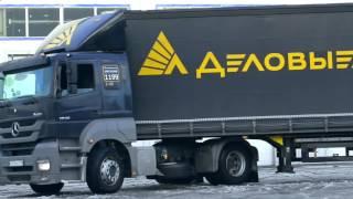видео Шины автомобильные ТД КАМА Россия