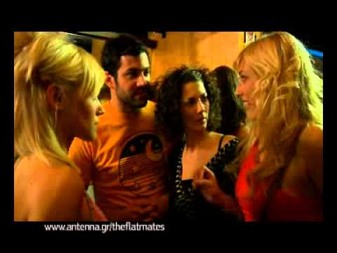 Flatmates season 3- ANT1 Web Tv Plus