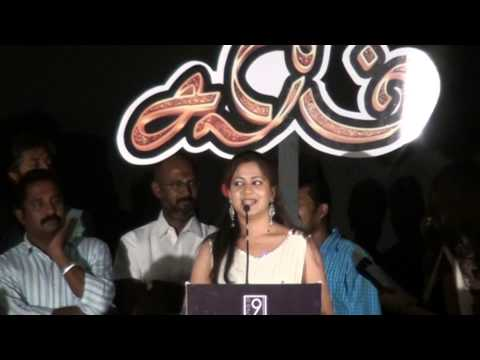 Mascara Song Actress Ashmitha Speaks at...