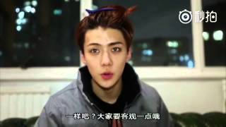 EXO Second Box Sehun make up