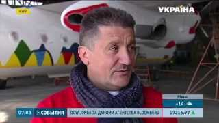 Georgian artist Avtandil Gurgenidze paints a real plane AN-24