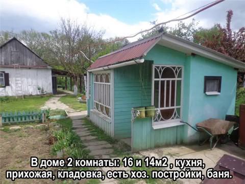 Купить квартиру с ремонтом в Анапе в новом доме ул.Владимирская,69 .