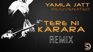 Das Main Ki Pyar Wichon Khatya | Yamla Jatt | Tik Tok Viral  Sukhpal Darshan Dollar D | RemixSong #9