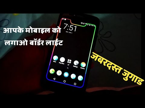 how to download border light app - Myhiton