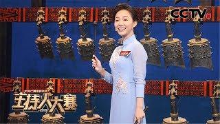 [2019主持人大赛]刘熙烨 3分钟自我展示| CCTV