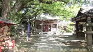 刺田比古神社 徳川吉宗に関わる神社ですが 元々もは道臣命十世孫の大伴...