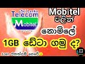 Get Mobitel Free 1GB data