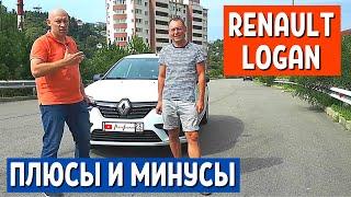 Плюсы и минусы Renault Logan 2019 года 1.6 АКПП | Отзыв Владельца - 2 часть |  АвтоХозяин
