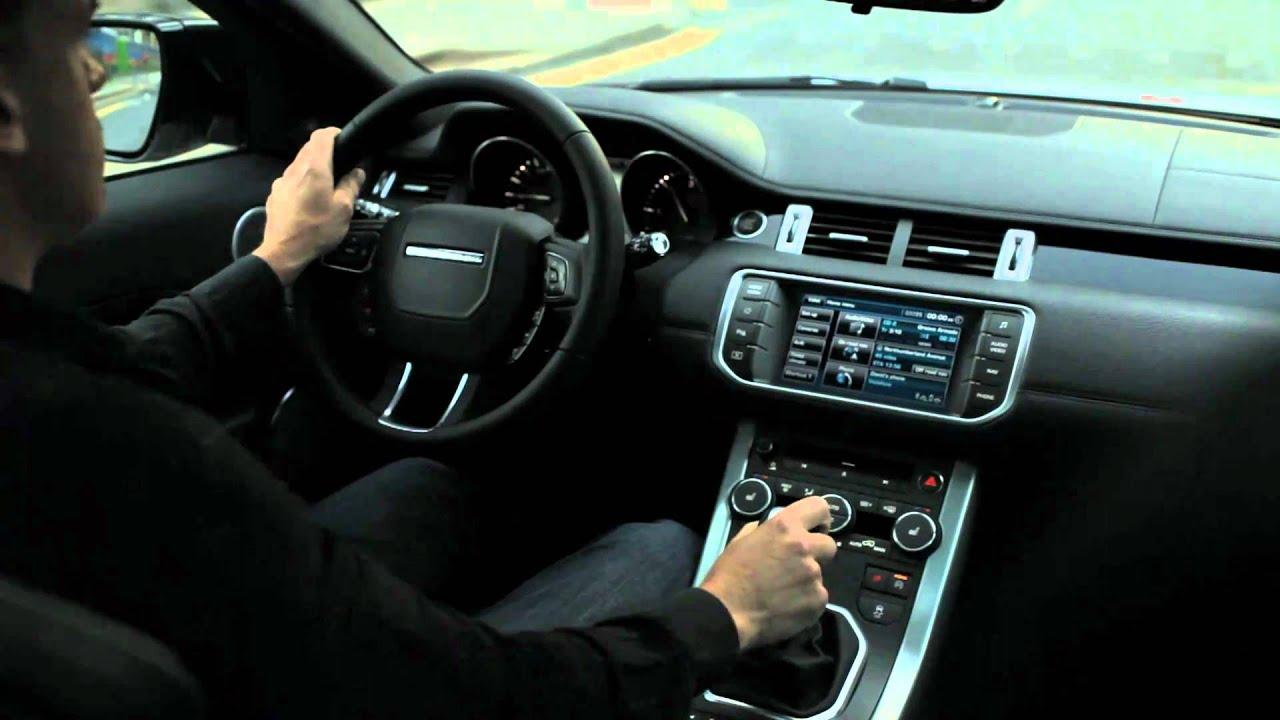 2012 Range Rover Evoque Coupe Dynamic - YouTube