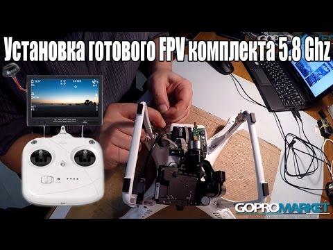 Fpv комплект dji phantom 2 быстро садится батарея xiaomi redmi note 2