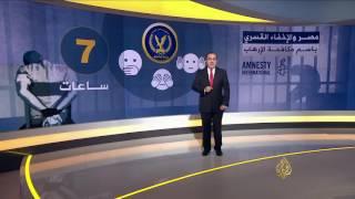 تزايد حالات الإخفاء القسري في مصر