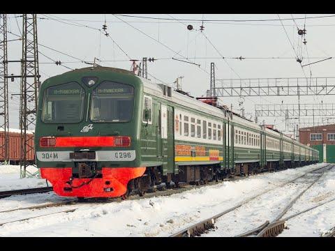 Trainz12: ЭД4М-0296. Рейс: Станция Икша - Станция Кубинка-1.
