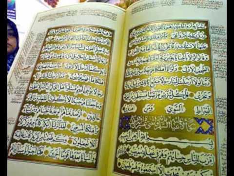 koran sura 96 Al 'Alaq/ Iqra