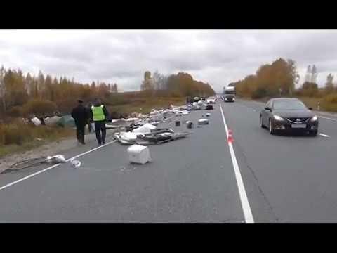 Происшествия в Рязанской области