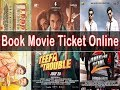 How to Book Movie Ticket Online in Andoride Phone in Pakistan |load wedding full movie|AzizTech Pro