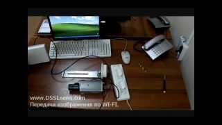 Беспроводная система видеонаблюдения.(Уважаемые посетители сайта! Мастера Видеонаблюдения предлагают вам свои услуги по установке камер и монта..., 2012-05-09T12:34:17.000Z)