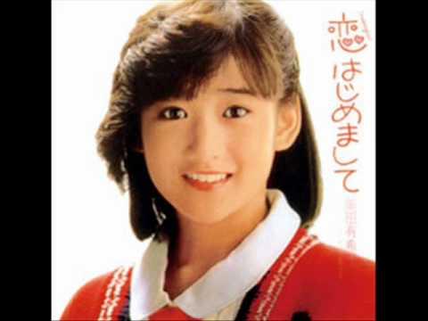 岡田有希子/-Dreaming Girl-恋、はじめまして -cover-