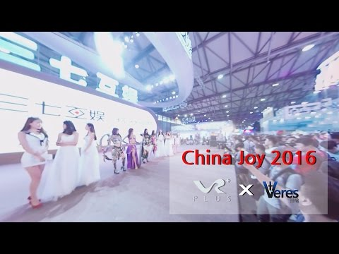 [360 VR] china-joy Tour