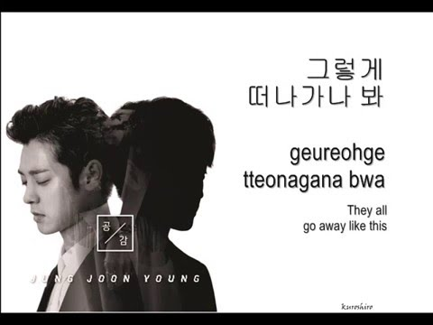 Lyrics Sympathy (공감) - Jung Joon Young (정준영) (Feat. Seo Yeon