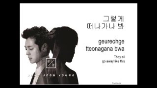 Watch Jung Joon Young Sympathy feat Suh Young Eun video