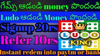 Play Game Earn Money Into Paytm|Free paytm Cash|Signup 20rs|Refer 10rs| Earning in 2020|Technotrends