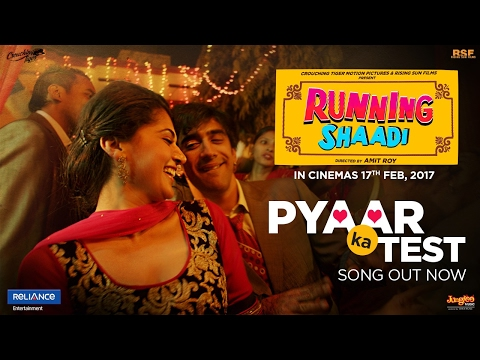 Pyaar Ka Test | Official Video | Running...