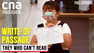 Help, I Can't Read! C๐nfronting English Illiteracy In Singapore   Write Of Passage - Part 1/3