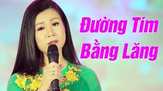 Dương Hồng Loan, Đặng Trí Trung - Đường Tím Bằng Lăng | Song ca Nhạc Vàng Bolero Say Đắm Lòng Người