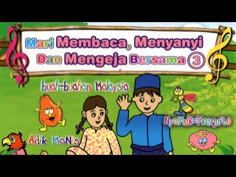 Anonymous - Adik Manis - [Original Karaoke]