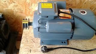 видео Купить электродвигатели однофазные 220В