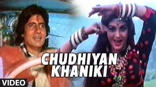Video Chudhiyan Khaniki [Full Song] | Ganga Jamunaa Saraswati download MP3, 3GP, MP4, WEBM, AVI, FLV September 2017