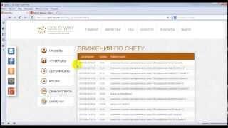 Webtransfer что такое БАЛАНС КОШЕЛЁК и ЗАРАБОТОК!