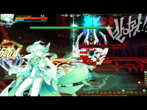 Elsword KR - New Dungeon - 11-4 Debrian Research Institute (Trans. Erbluhen Emotion)