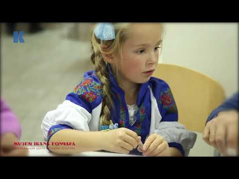 """""""Глиняна вечірка"""" Музей"""