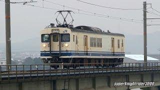 JR西日本 国鉄123系電車 クモハ123-6(U18) 居能→妻崎 2014.3
