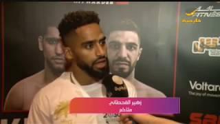 بطولة السوبر للملاكمة SBL jeddah تجمع نجوم العالم على أرض جدة
