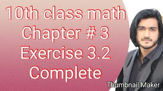 10th class math chapter#3 Exercise 3.2 matric 10th science